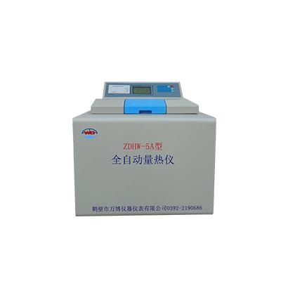 全自动量热仪ZDHW-5A