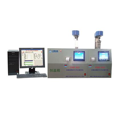 高精度BOB体育客户端全自动量热仪ZDHW-9AD