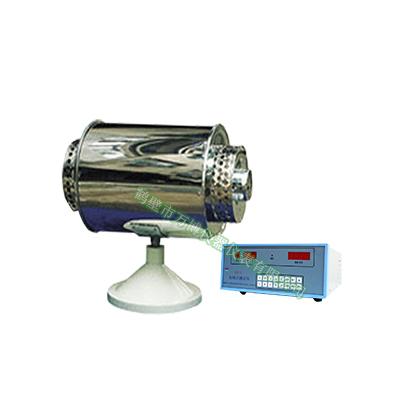 灰熔点测定仪