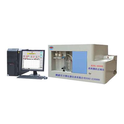 高效BOB体育客户端定硫仪KZDL-8000B