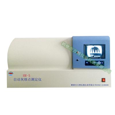 自动灰熔点测定仪