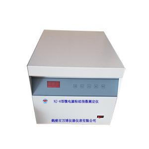 微电脑粘结指数测定仪
